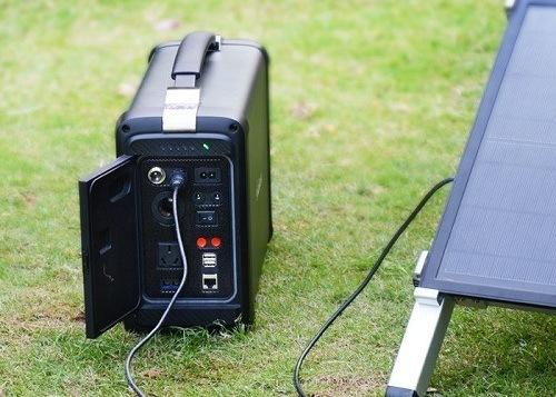 Small Solar Generator
